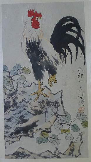 A Chinese Rooster Painting Attributed to Xu Beihong