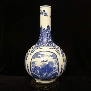 A Chinese Antique Blue &  White Vase