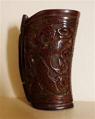 VINTAGE FINE CHINESE CARVED CUP