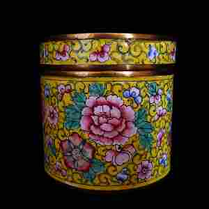 Republic of China Enamel Colors Tea Box