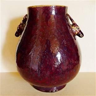 Chinese Antique Glaze Deer Handles Porcelain Vase