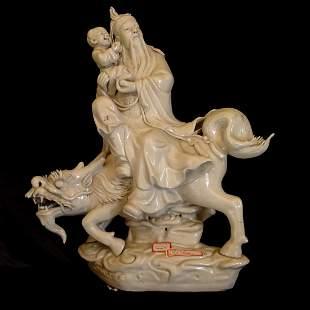 Chinese Dehua White Porcelain