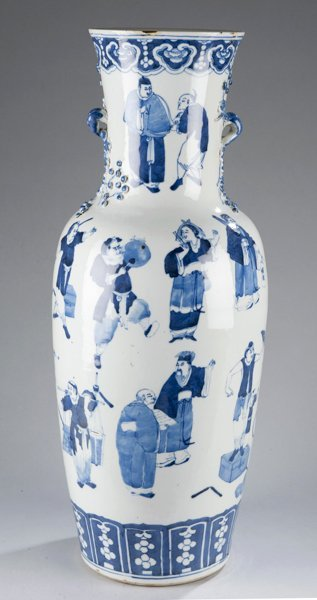Chien Lung Chinese Vase