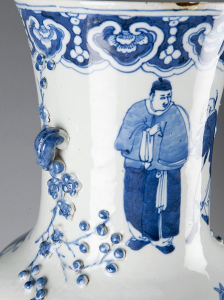 Chien Lung Chinese Vase - 2
