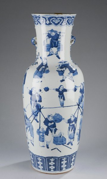 Chien Lung Chinese Vase - 3