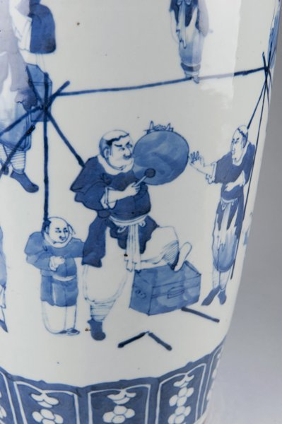 Chien Lung Chinese Vase - 4