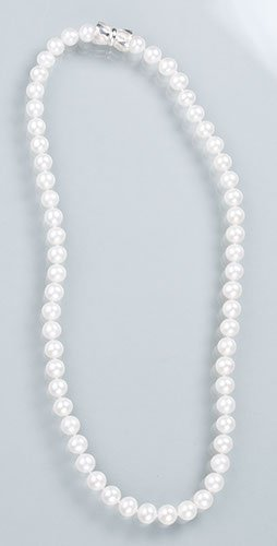 Cultured White Pearl Necklace - (8-8.5mm)
