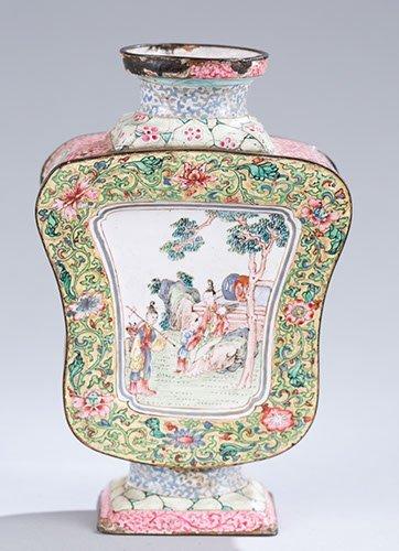 Qing Dynasty Famille Rose Vase