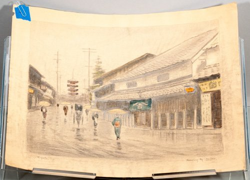 Pencil Drawing of a Street Scene in Kyoto by Nobuo