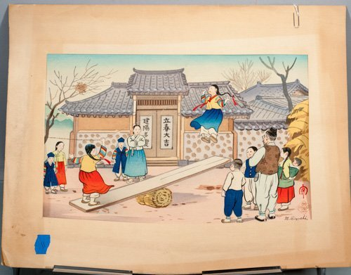 Japanese Woodblock of Childern at Play, by Hiyoshi
