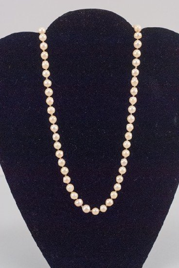 "28"" Cultured Pearl Notted Necklace"