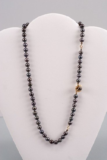 "21"" Cultured Pearl Necklace"