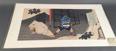 Toshihide (Japanese, 1862-1925)