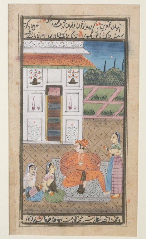 Six 20th c. Mughal School Miniature Paintings. - 3