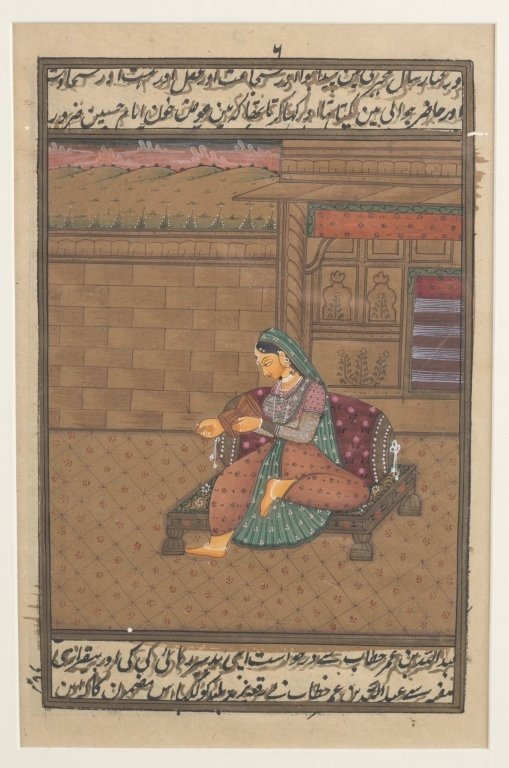Six 20th c. Mughal School Miniature Paintings. - 5