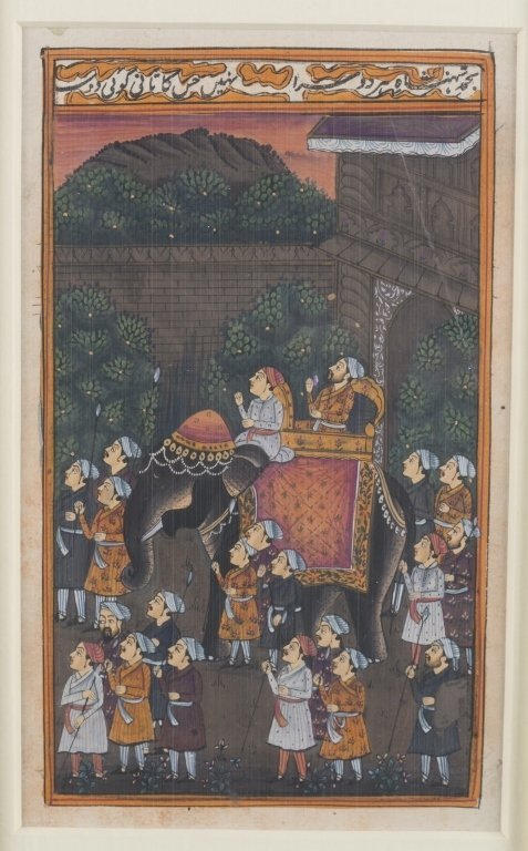 Six 20th c. Mughal School Miniature Paintings. - 7