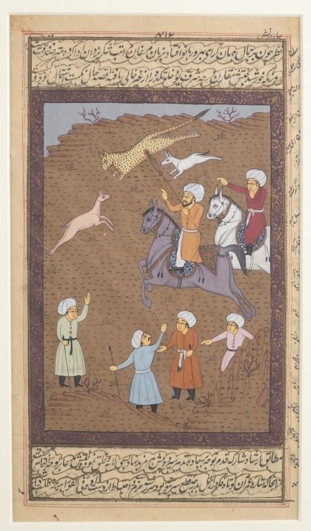 Six 20th c. Mughal School Miniature Paintings. - 8