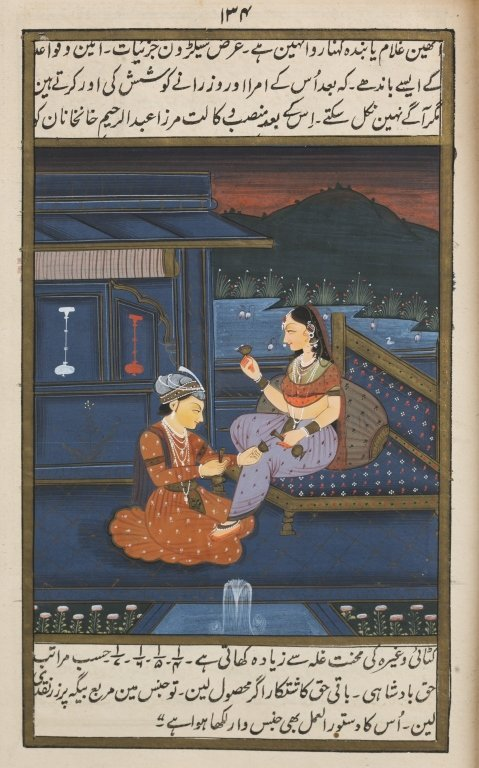 Six 20th c. Mughal School Miniature Paintings. - 3