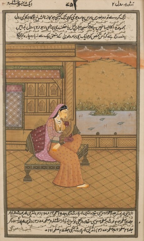 Six 20th c. Mughal School Miniature Paintings. - 4