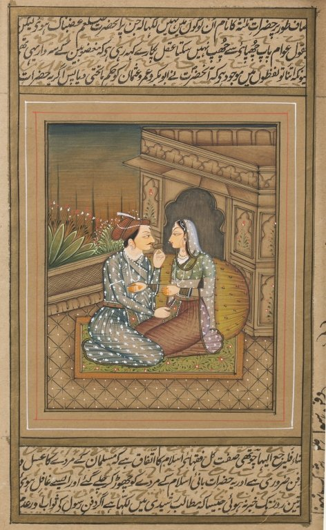 Six 20th c. Mughal School Miniature Paintings. - 5