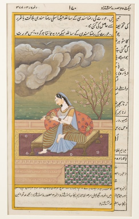 Six 20th c. Mughal School Miniature Paintings. - 6