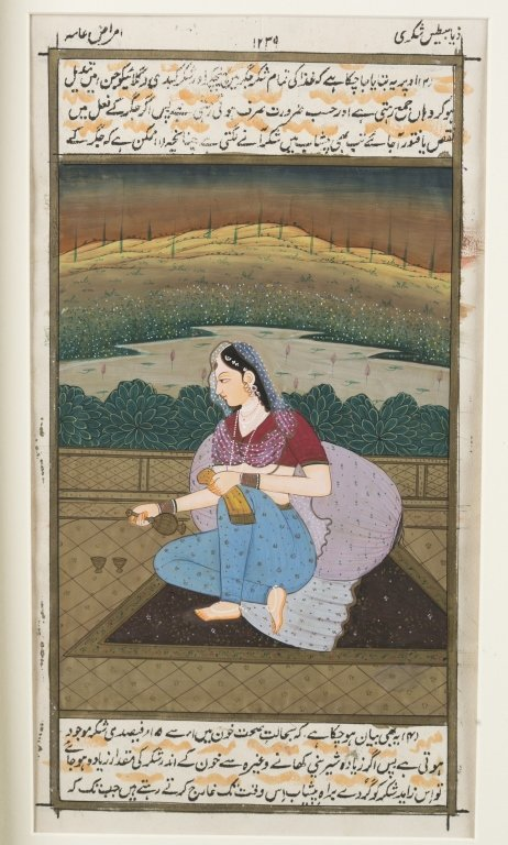 Six 20th c. Mughal School Miniature Paintings. - 7