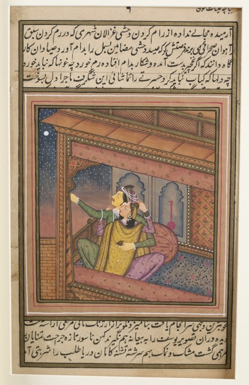 Six 20th c. Mughal School Miniature Paintings. - 8