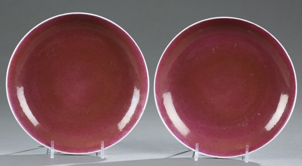 Pair of Qing Oxblood Bowls.
