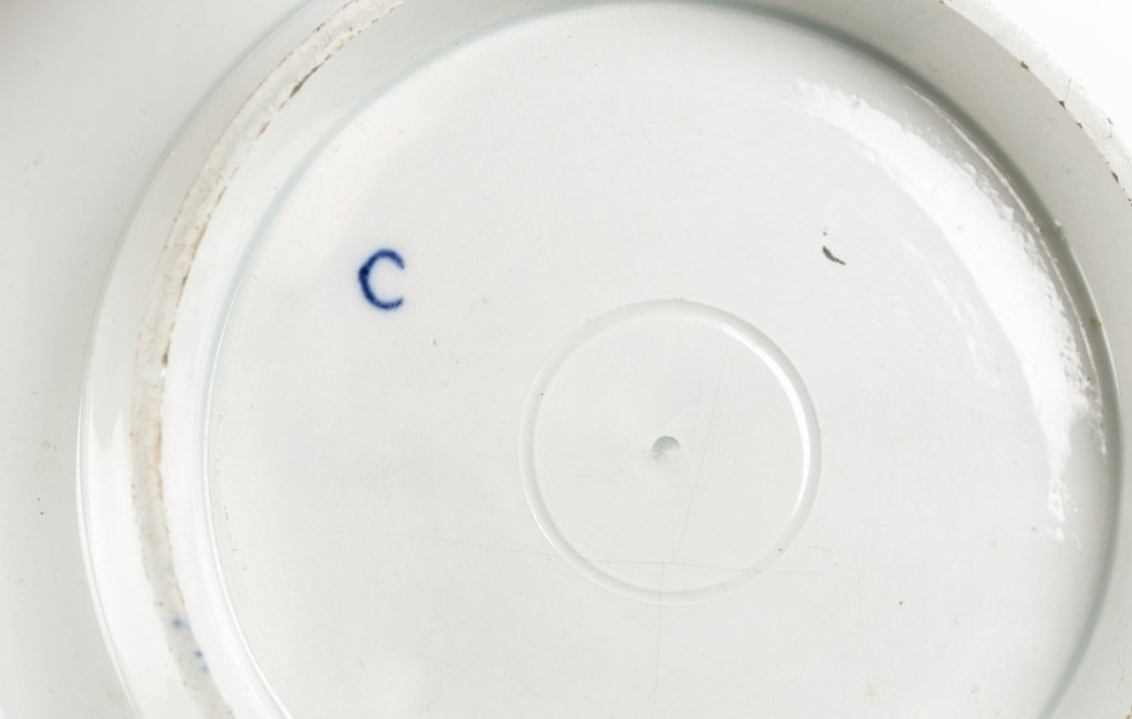 Blue & White Chinese Bowl. - 4