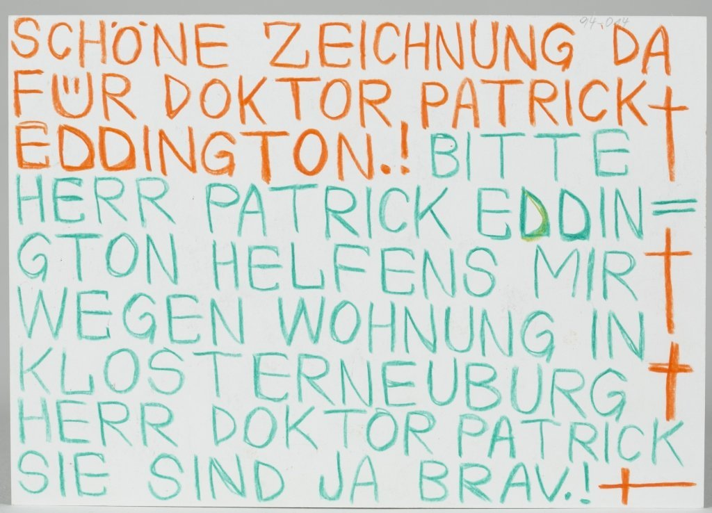 "August Walla (Germany, 1936-2001) ""Katze"". - 5"