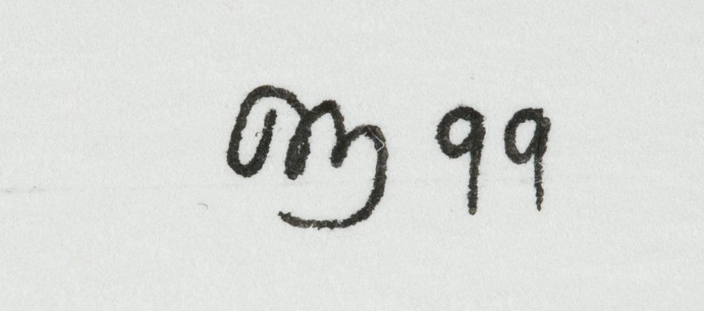 Desmond Morris (England, b.1928). - 5