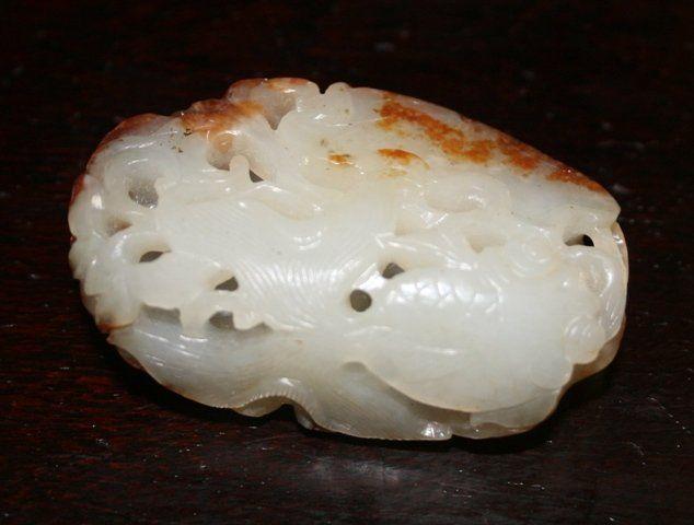 Chinese White/Grey Jade Plaque ,