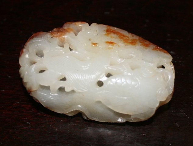 577: Chinese White/Grey Jade Plaque ,