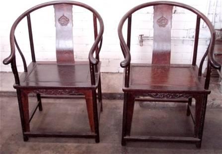 Pair of Chinese Horseshoe Back Chairs
