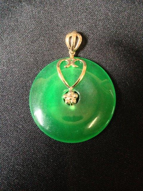 An 18 Carat Jade Pendant
