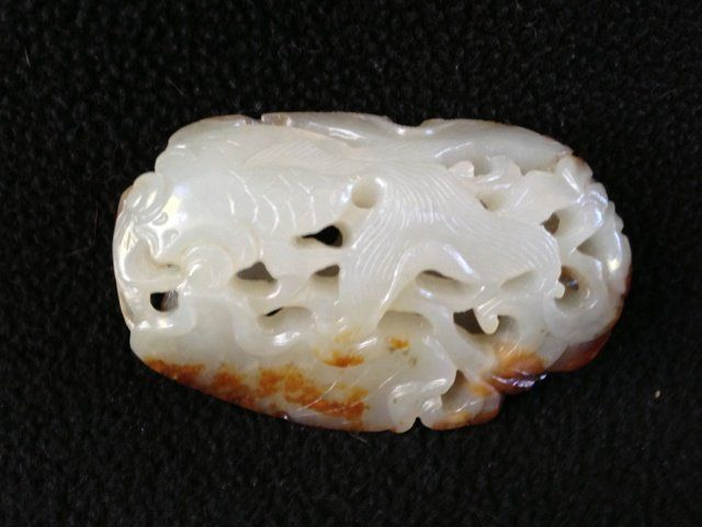 A Chinese White/Grey Jade Plaque ,