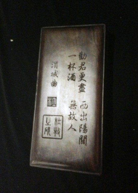 A Chinese Cased Inkstone