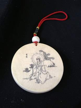 A Chinese Ivory Disc , Possibly Republic ,
