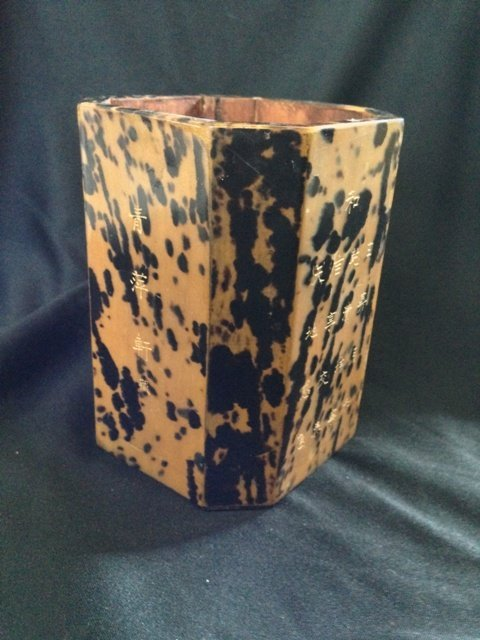 An Unusual Chinese Tortoishell Brushpot