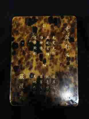 An Unusual Chinese Tortoishell Boxed Inkstone