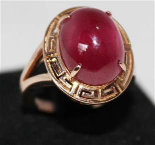An Rose Gold Cabachon Ruby Dress Ring,
