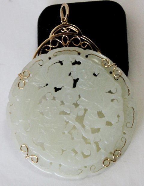 An Mounted Jade  Pendent ,