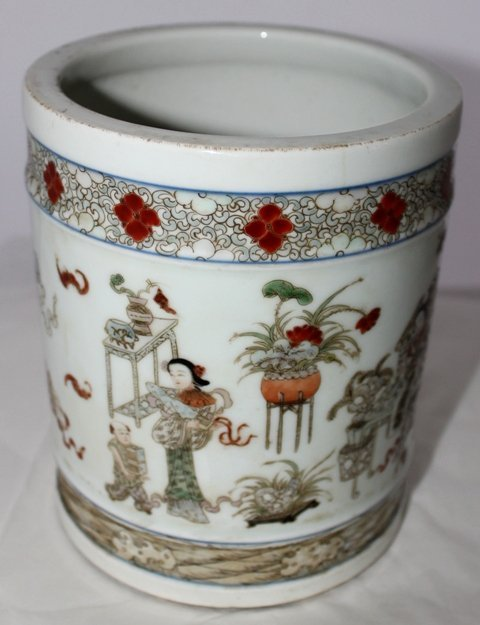 An Unusual Chinese Brush Pot,