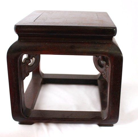 A Chinese Zitan Stand , Probably Qing Dynasty,