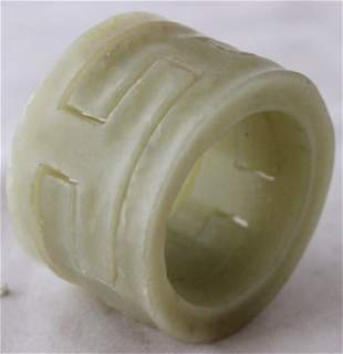 A Chinese Jade Archers Ring,
