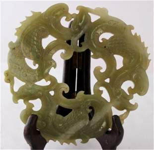 A Chinese Archaic Style Jade Disc ,
