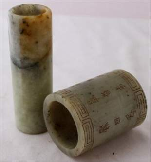 A Chinese Carved Jade Vase ,