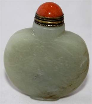 A Chinese Jade Snuff Bottle ,