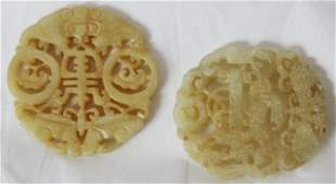 A Selection of Chinese Carved Jade Pendents ,