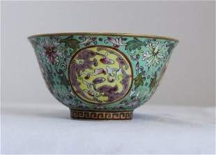 A Chinese Famille Rose Wine Bowl ,